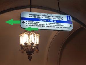 komsomolskaja-sxema-1