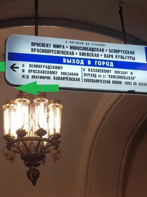 Komsomolskaja Sxema 1